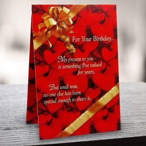 Archies birthday card rajshahi bazaar archies birthday card product code 1354 m4hsunfo