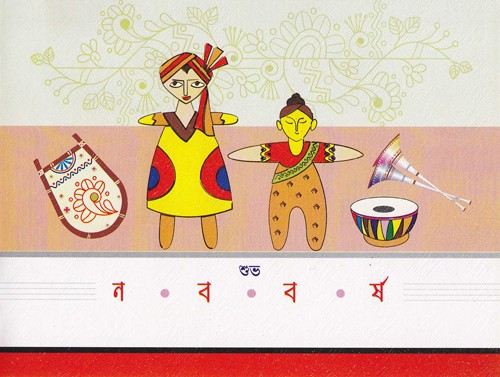 Noboborsho greetings card rajshahi bazaar noboborsho greetings card product code 818 m4hsunfo